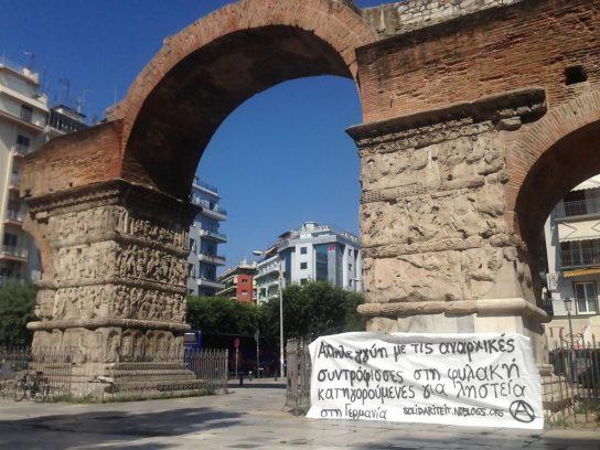 Kamara (Grèce) :
