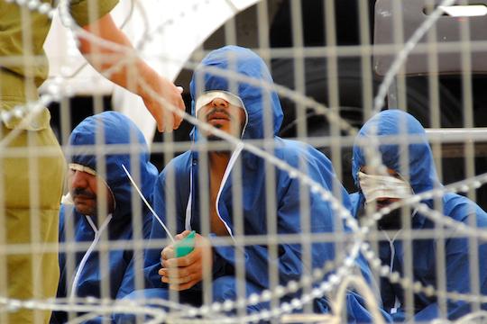 Palestiniens détenus dans une prison militaire israélienne