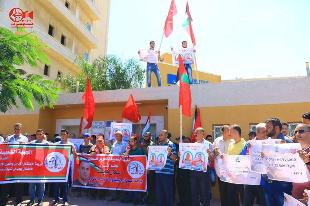 Le rassemblement à Gaza