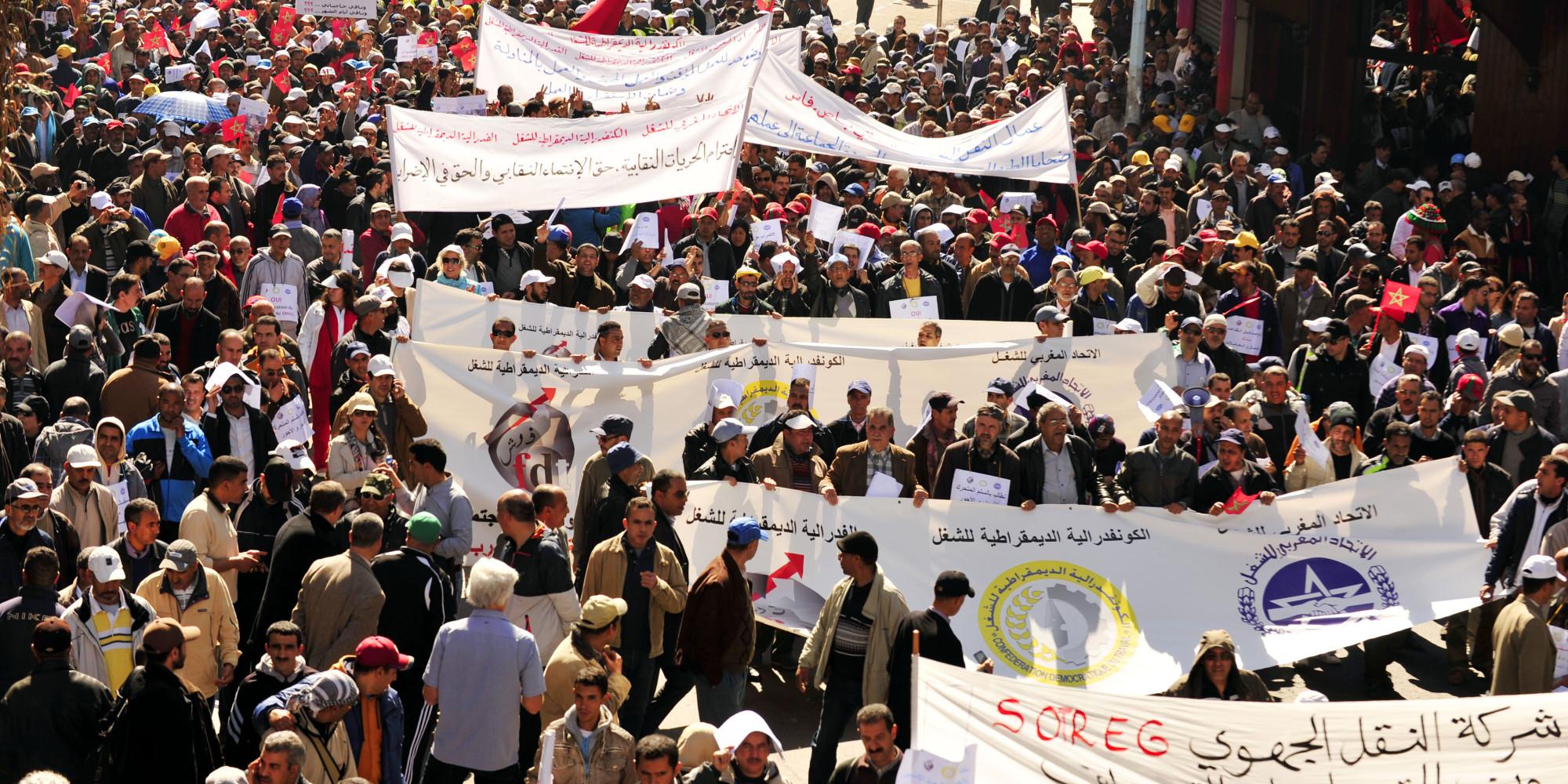 Manifestation gréviste au Maroc (archive)