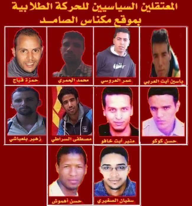 Prisonniers politiques détenus à Meknès