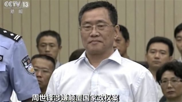 Zhou Shinfeng