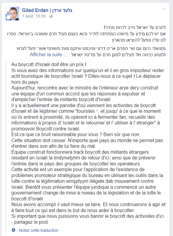 Le post Facebook traduit automatiquement
