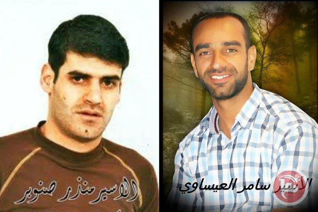 Samer Al-Issawi et Munther Snawbar