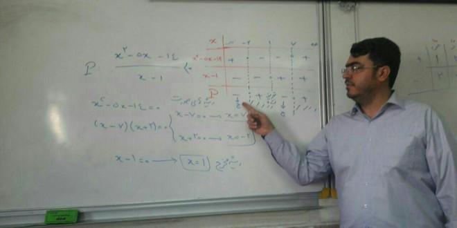 Esmaïl Abdi
