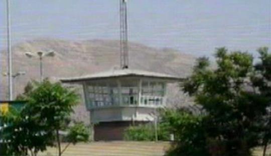 La prison de Dastgerd à Ispahan