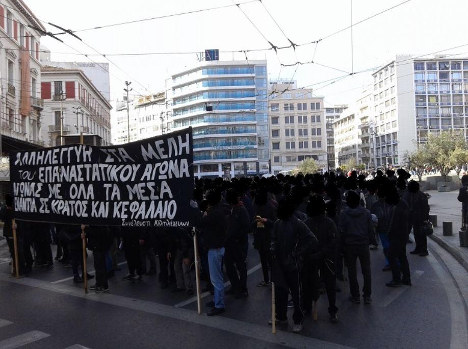Les manifestants solidaires, hier à Athènes