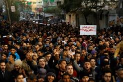 La manifestation de Gaza