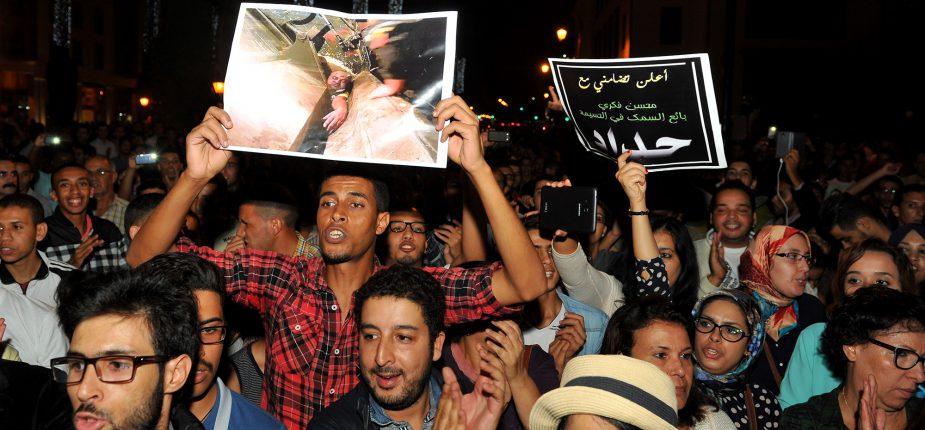 Manifestation d'hommage à Mouhcine Fikri (archive)