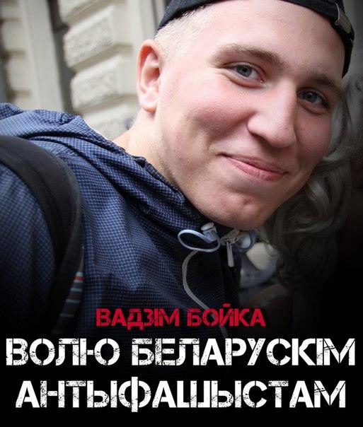 Vadim Boyko