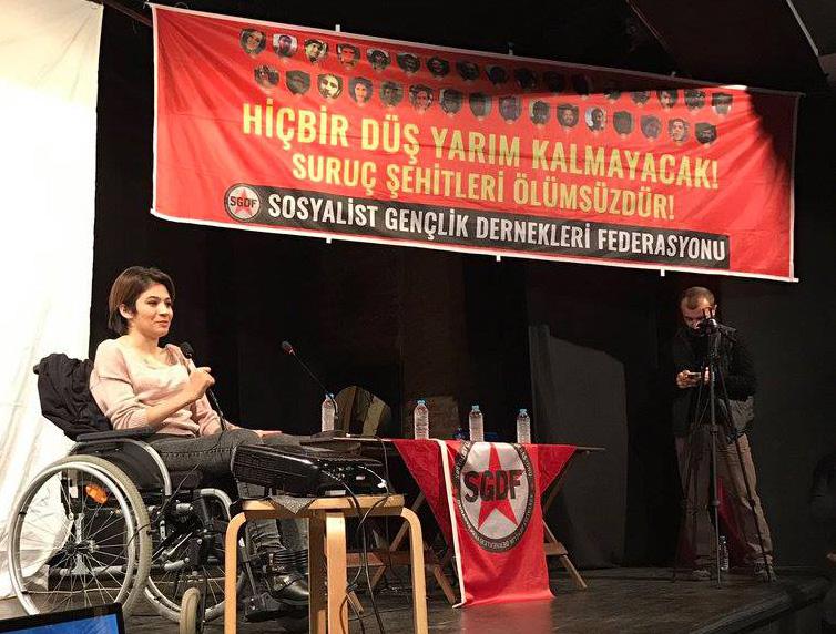 Güneş Erzurumluoğlu