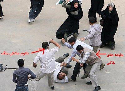 Bassidji agressant un manifestant (archive)