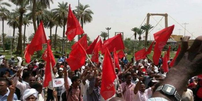 Rassemblement du SCP