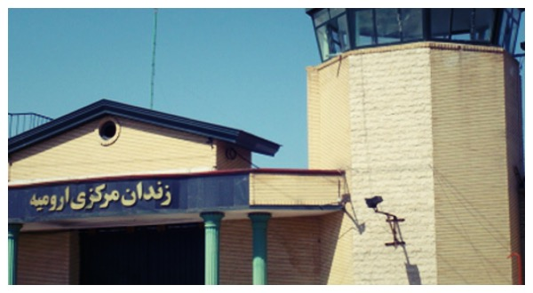Prison centrale d'Orumiyeh.
