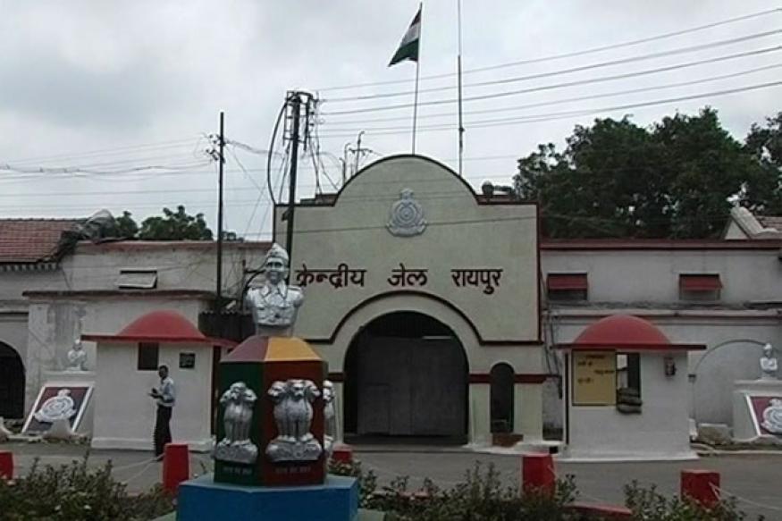 Raipur Central Jail