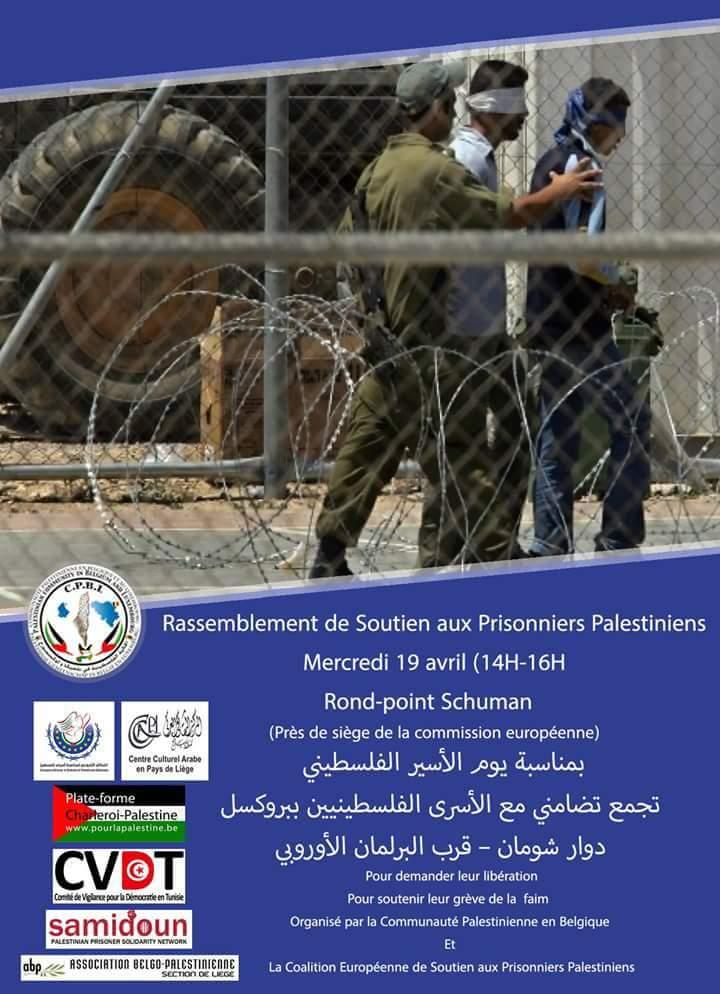 rassemblement de solidarité avec les prisonniers palestiniens