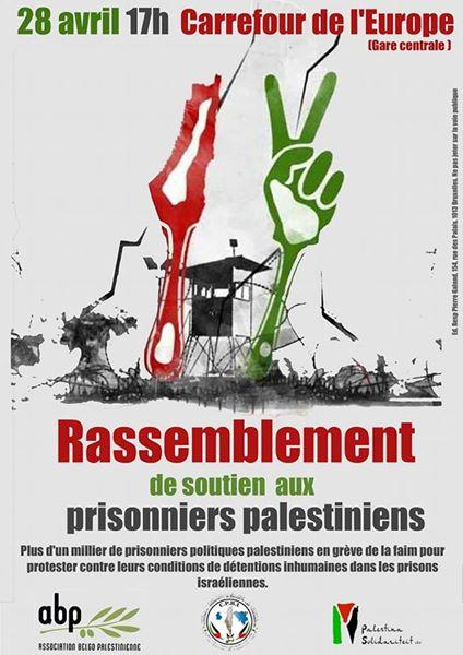 Rassemblement de soutien aux prisonniers palestiniens