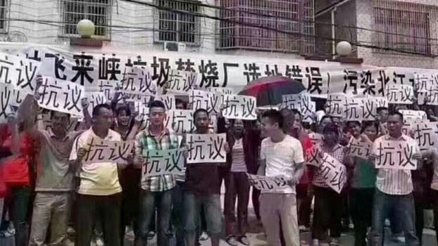 Protestation d'habitants de  Qingyuan contre l'incinérateur
