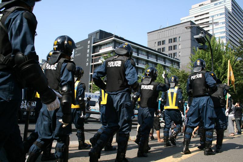 Policiers japonais