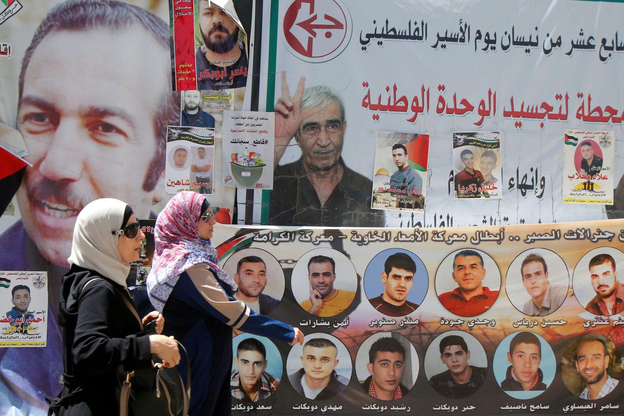 Des photos des grévistes de la faim à Naplouse, Cisjordanie, le 9 mai 2017