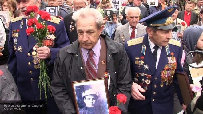 Manifestation du 9 mai