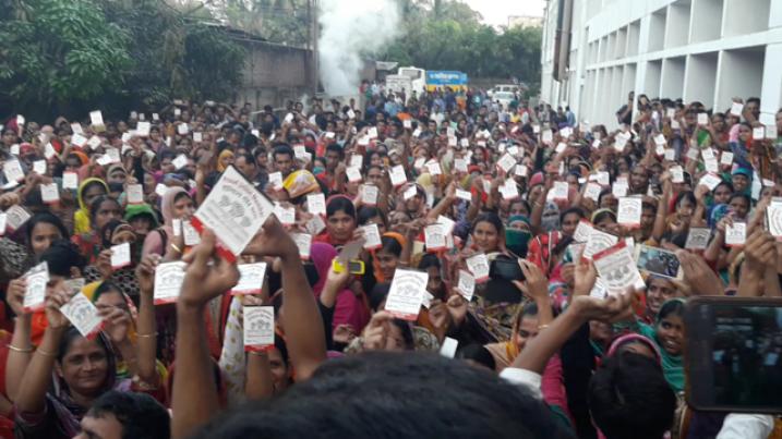 Manifestation des travailleurs d'Orchid pour la reconnaissance de leurs droits syndicaux (archives)