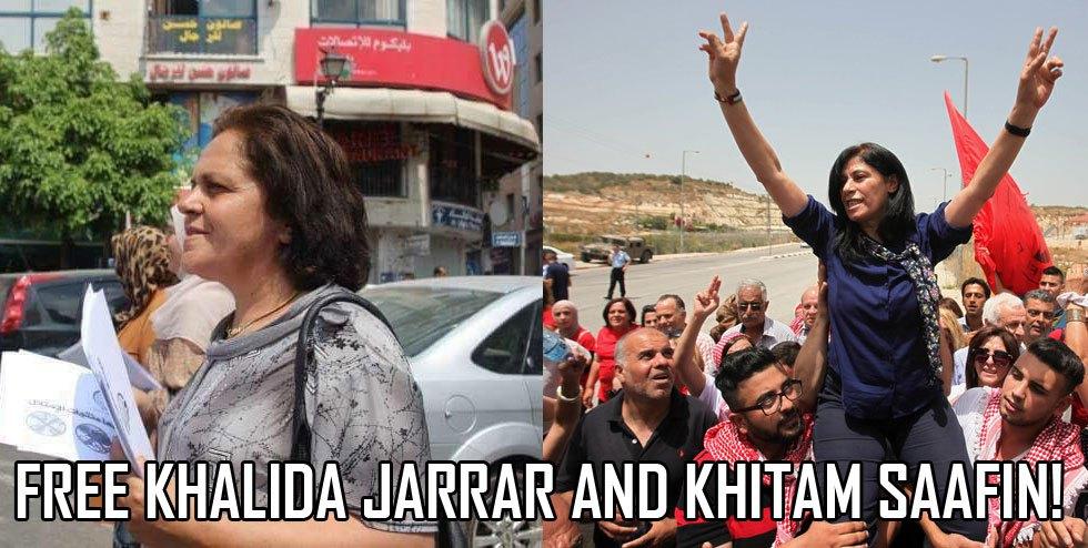 Khitam à gauche, Khalida à droite