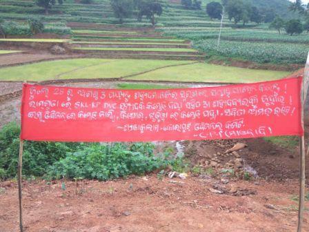 Calicot maoïstes à l'occasion de la semaine de commémoration pour les martyrs