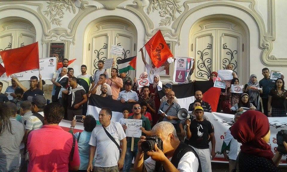 Rassemblement à Tunis.