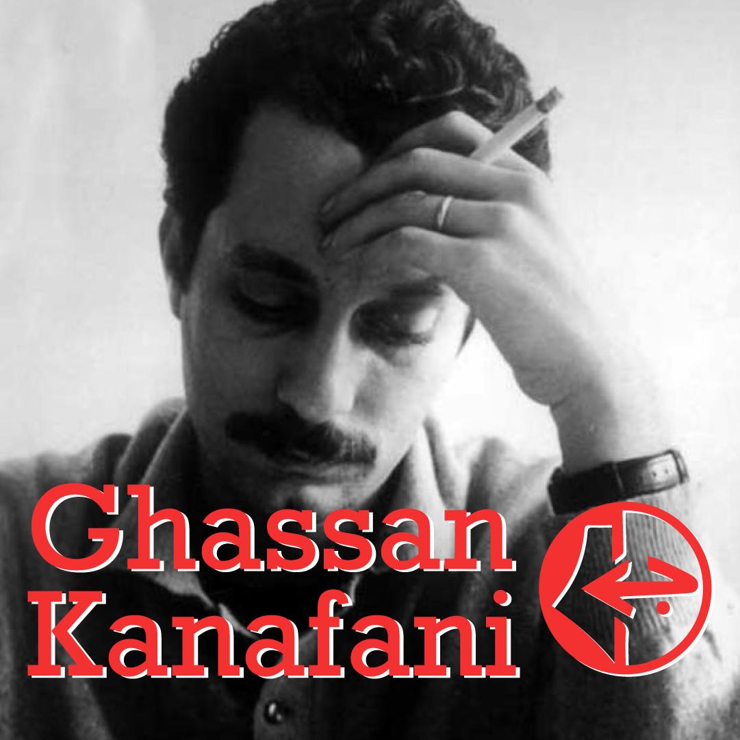 Ghassan Kanafani