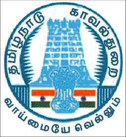 Coimbatore City Police