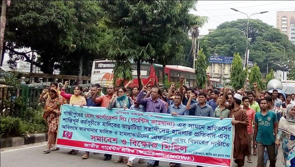 Manifestation organisée par la NGWF le lendemain de l'attaque
