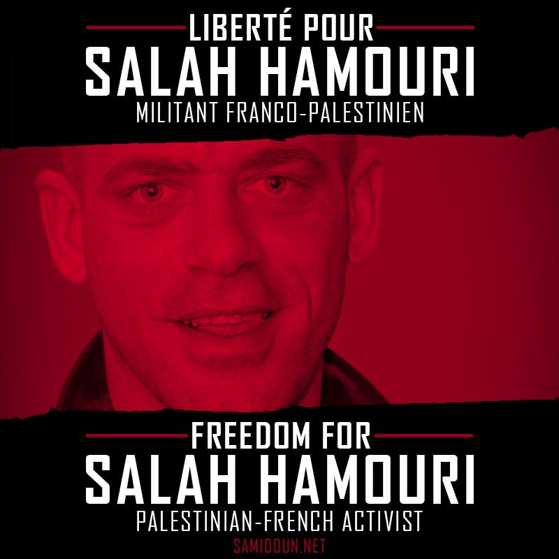Liberté pour Salah Hamouri !
