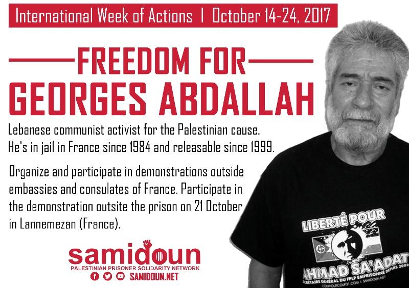 Semaine internationale de solidarité pour Georges Abdallah du 14 au 24 octobre 2017.