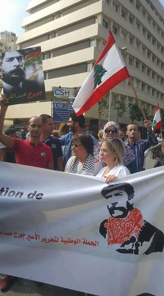 Samedi à Beyrouth, manifestation en présence de Leila Khaled