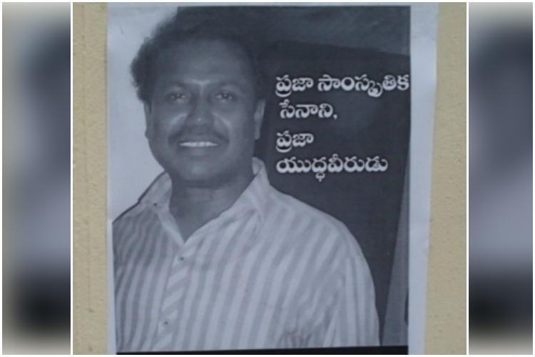 K Prabhakar