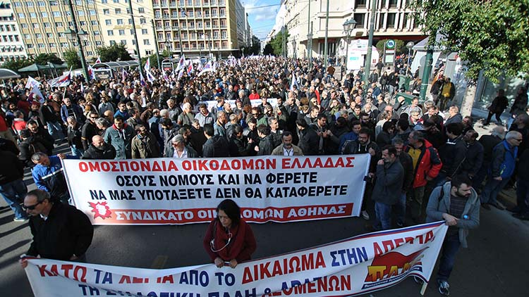 Manifestation à Athènes contre la réforme du droit de grève