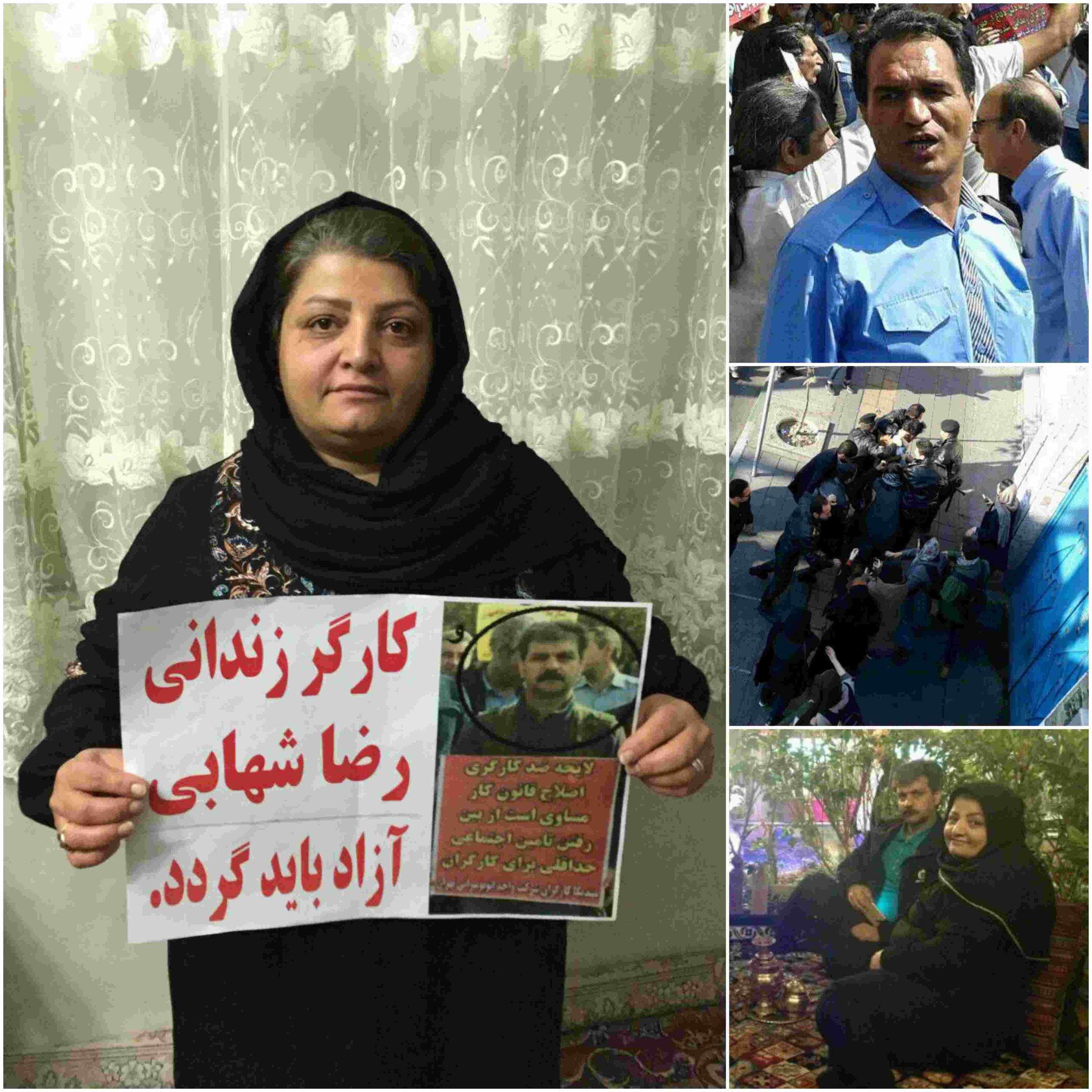 Robabeh Rezaee et manifestants attaqués devant le ministère du Travail