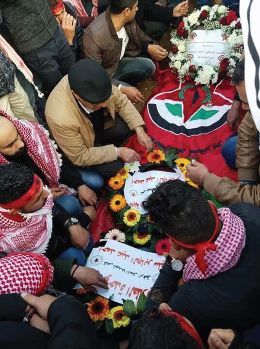 Funérailles de Ahmed Salim
