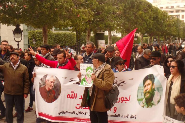 Le premier février à Tunis