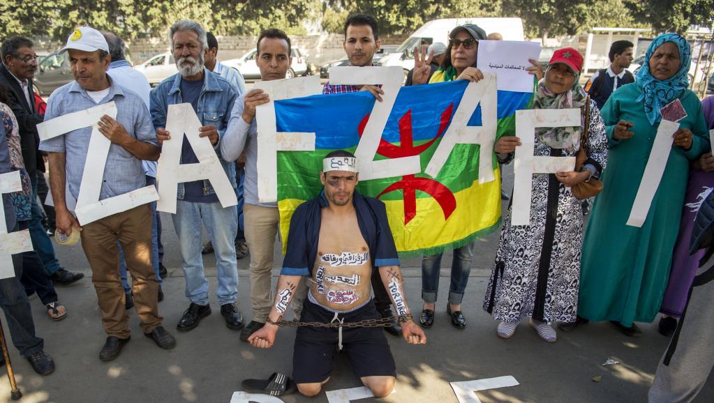 Manifestation de soutien à Nasser Zafzafi lors de l'ouverture du procès