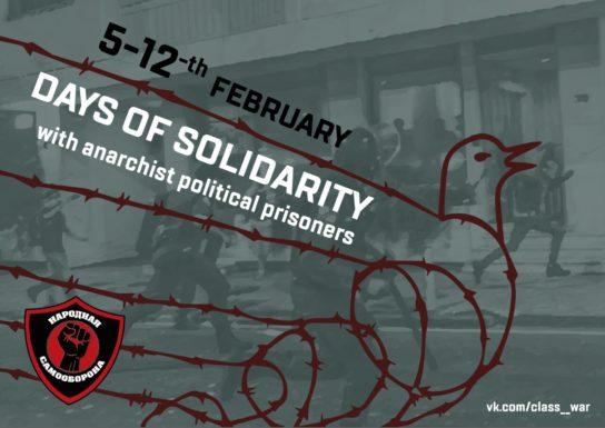 Semaine de solidarité avec les anarchistes russes
