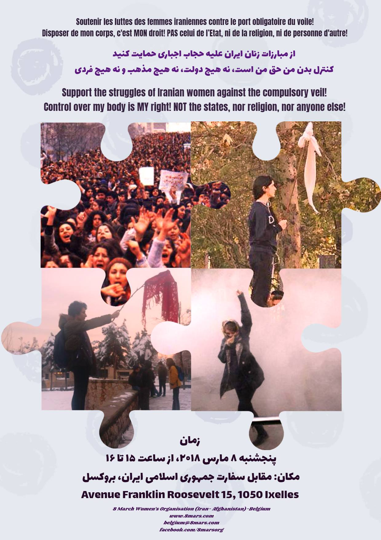 Soutenir les luttes des femmes iraniennes contre le voile obligatoire