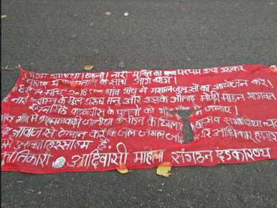 Calicot maoïste