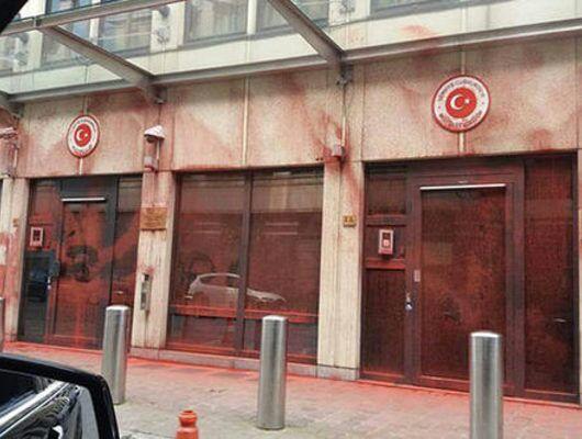 L'ambassade de Turquie à Bruxelles