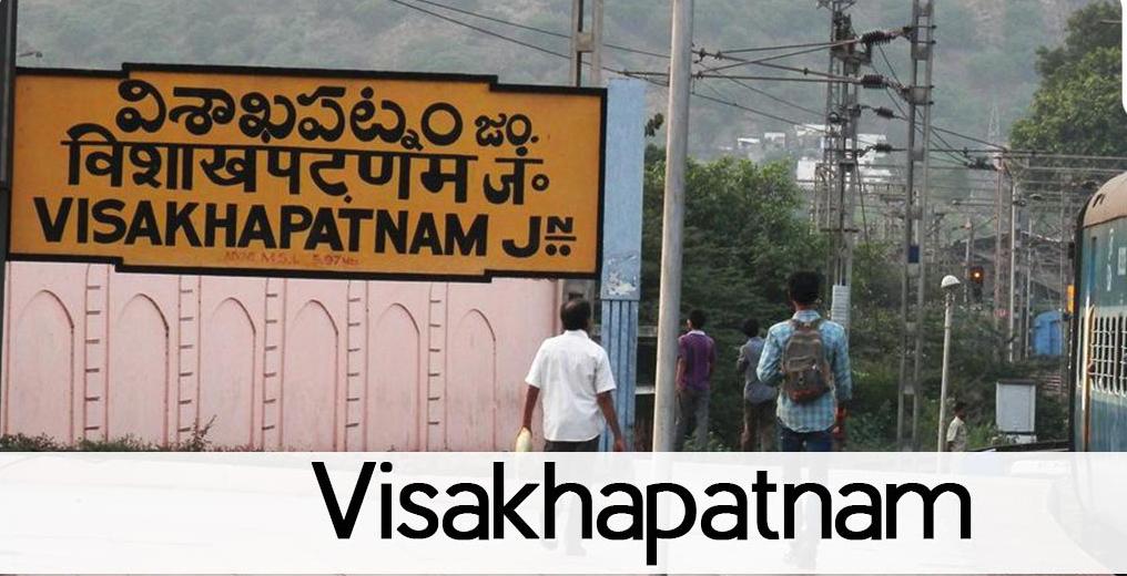 Visakhapatnam, état d'Andhra Pradesh