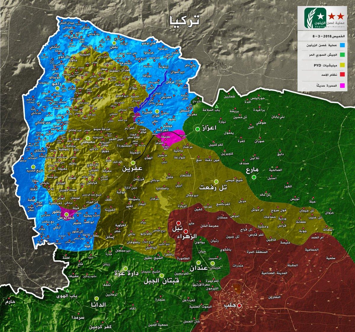 La situation hier: en rose le terrain conquis par les turcs la veille, en bleu le terrain conquis depuis le 20 janvier, en jaune les FDS, en vert la rebellion islamiste, en rouge le régime
