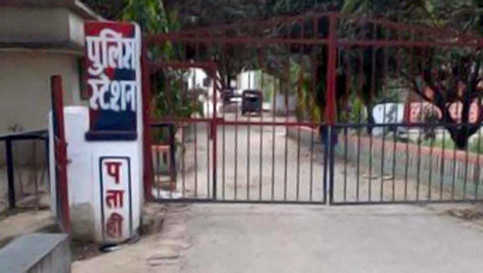 Commissariat de Patahi