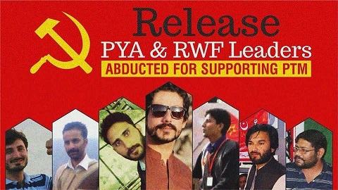 Sept militants de la TMI arrêtés à Karachi
