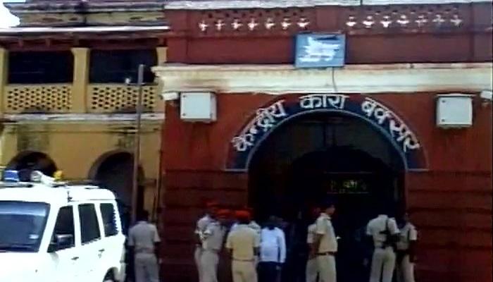 Prison dans le Bihar
